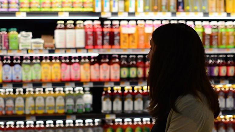 Tüketici güven endeksi 54,9 oldu