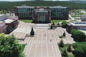 DPÜ Teknoloji Fakültesi'ne yeni bölüm müjdesi