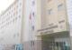 Afyonkarahisar Belediyesinden vergi borcu yapılandırma çağrısı