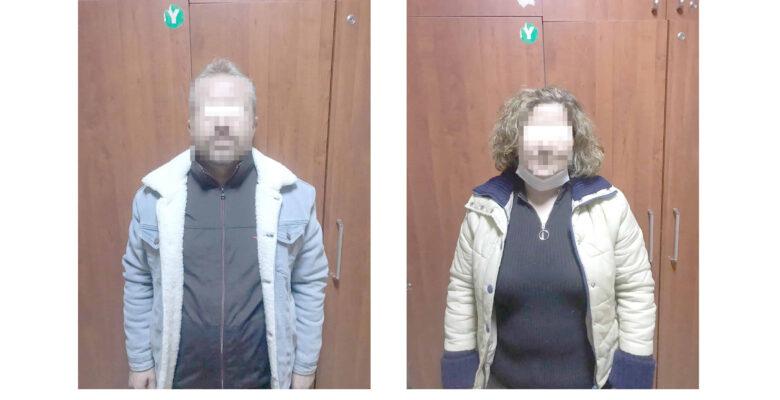 Polis 'eş değiştirme' ilanı veren çifti müşteri gibi davranarak yakaladı