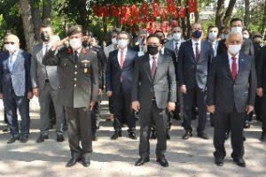 Afyonkarahisar'da 15 Temmuz etkinlikleri başladı